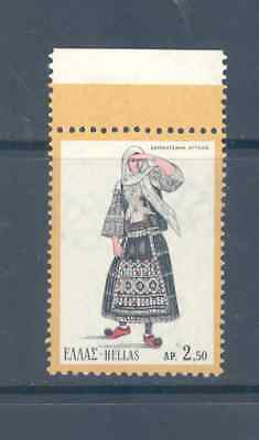 Greece 1972 Costumes Error Missing Date Top Left Of Stamp Very Fine Mnh.