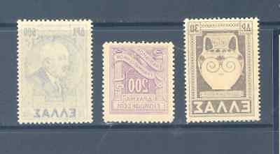 Greece Issues With Impression On Rear Very Fine Mnh