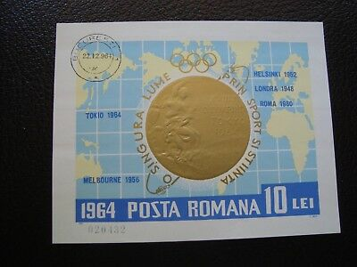ROMANIA - stamp yvert/tellier bloc n° 60 cancelled (Z0)