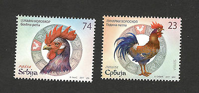 SERBIA-MNH-SET-50 Year of the Rooster China Lunar Horoscope-DOMESTIC FAUNA-2017.