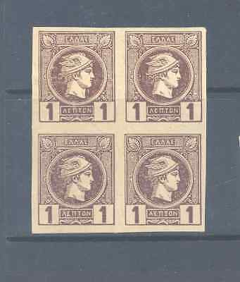 Greece 1889/91 Small Hermes Athens Print Imperf Block Very Fine Mint