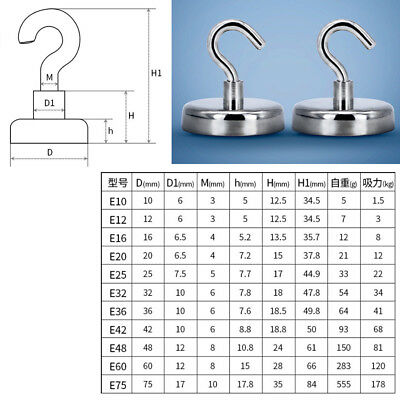 Magnet Strongest Rare Earth Neodymium Magnetic Hanging Hook Holder Attractive