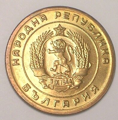 1951 Bulgaria Bulgarian 5 Stotinki Lion in Arms Grain Coin XF