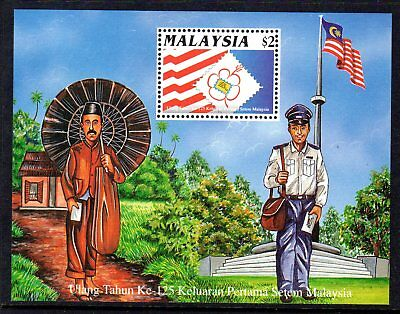 1992 MALAYSIA 125th ANNIVERSARY POSTAGE STAMPS minisheet SG491 mint unhinged