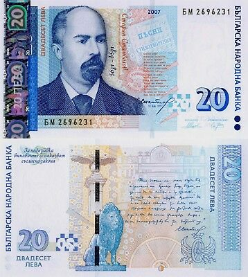 Bulgaria 20 Leva (2007) - Nat'l Assembly/Bridges/p118b UNC