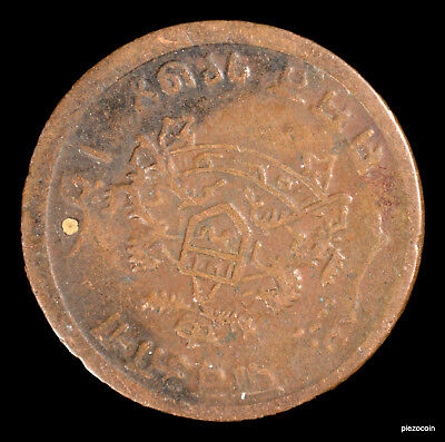 India Princely States Gwalior 1/4 Anna 1974 #a945