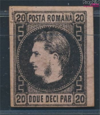 Romania 16y with hinge 1866 Postage stamp - Prince Karl I. (8688254
