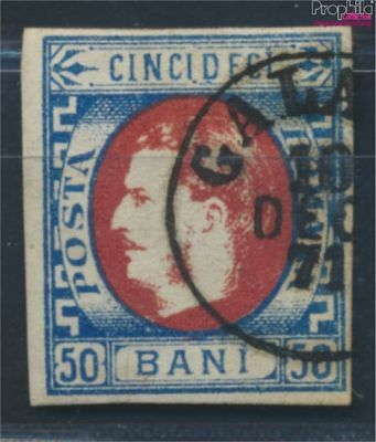 Romania 25 fine used / cancelled 1869 Postage stamp - Prince Karl I. (8688229