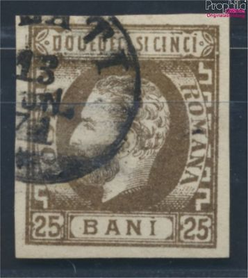 Romania 28 fine used / cancelled 1871 clear brands - Prince Karl I. (8688222