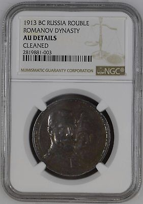1913 Bc Russia Rouble Romanov Dynasty Ngc Au Details