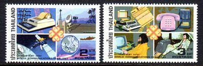 1983 THAILAND WORLD COMMUNICATIONS YEAR SG1153-1154 mint unhinged