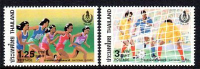 1984 THAILAND 17th NATIONAL GAMES PHITSANULOK SG1162-1163 mint unhinged