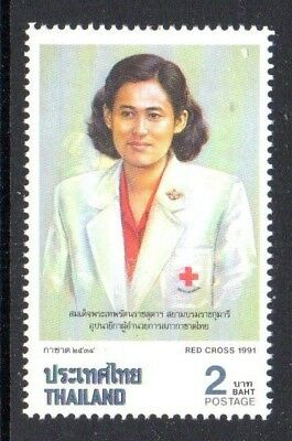 1991 THAILAND RED CROSS PRINCESS MAHA CHAKRI SIRINDHORN SG1506 mint unhinged