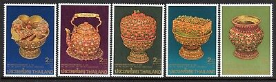 1992 THAILAND ROYAL REGALIA QUEEN SIRIKIT SG1642-1646 mint unhinged