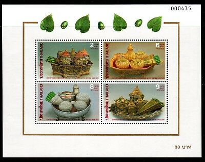 1994 THAILAND BETEL NUT SETS minisheet SG1744 mint unhinged