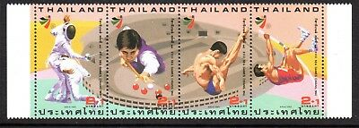1995 THAILAND 18th SOUTH-EAST ASIAN GAMES strip SG1816a mint unhinged