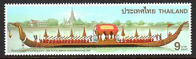 1997 THAILAND ROYAL BARGE SG1985 mint unhinged