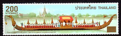2000 THAILAND ROYAL BARGE 200B surcharge mint unhinged