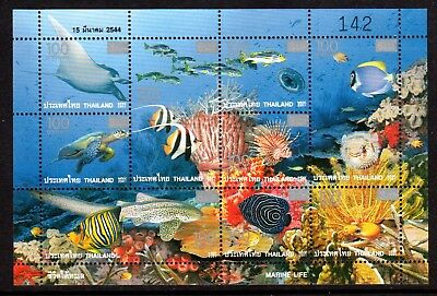 2001 THAILAND MARINE LIFE sheetlet surcharges 100B high values mint unhinged