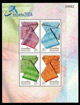2004 THAILAND BROCADE DESIGNS minisheet Espana Exhibition mint unhinged