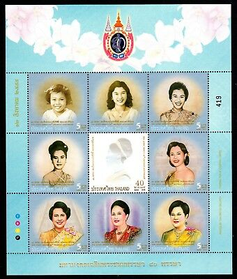 2012 THAILAND 80th BIRTH ANNIVERSARY QUEEN SIRIKIT sheetlet mint unhinged