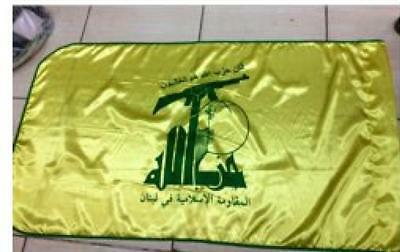 shia army south lebanon Anti terorist troops of Fighters Join the Syrian flag