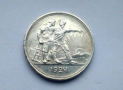 Russia 1 Rouble 1924 Пл, Russian Soviet Coin, Fedorin #10, Coin Lenin Death Year