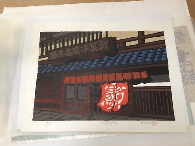 Vintage MCM SHIMA Original Woodblock Print Japan Signed LE 148/500 Excellent!