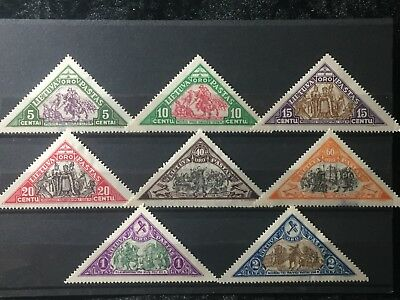 Scott #c55-C62 1932 Lithuania Imperf Stamps Mh