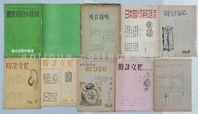 LOT 1950s vintage 9pc JAPANESE WATCH and CLOCK sc BOOKS BULLETINS cover art Hiro