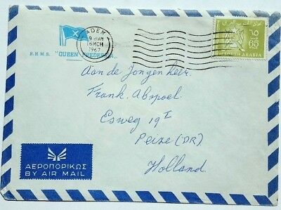Federation Of South Arabia / Aden 1967 S. S. Queen Frederica Airmail Cover