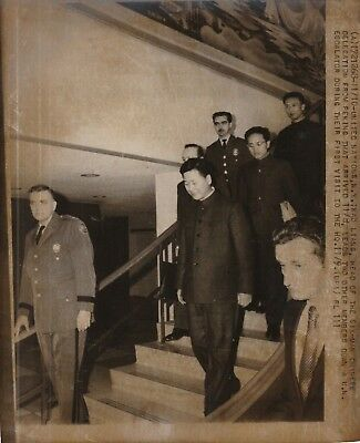 Great First Visit to UN,  Kao Liang & Chinese Delegation, 1971 Press Photo.