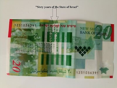 ISRAEL 20 NEW SHEQALS POLYMER BANK NOTE LIMITED EDITION
