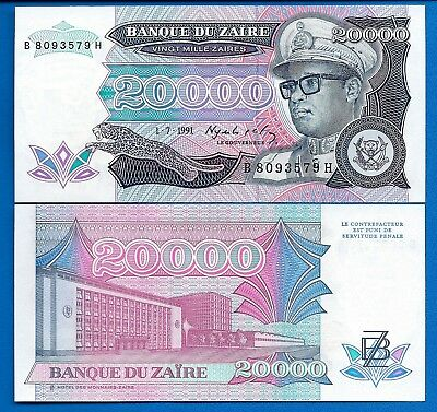 Zaire P-39 20,000 Zaires Year 1991 Uncirculated Banknote