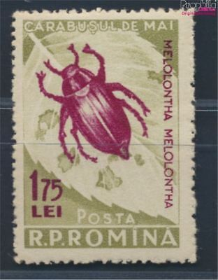 Romania 1588a unmounted mint / never hinged 1956 Harmful Insects (8688307