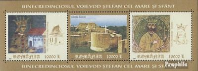 Romania Block341 unmounted mint / never hinged 2004 Stephan III., the great and