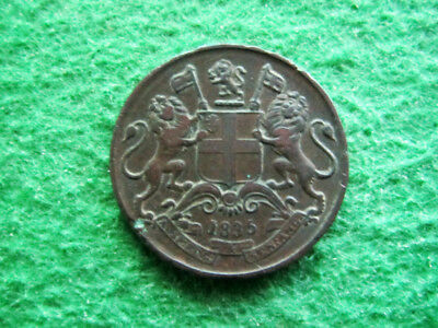 1835 British East India Company 1/4 Anna  - Free U S Shipping
