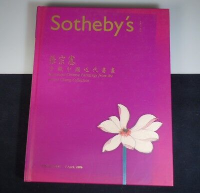 Sotheby's Important Chinese Paintings-Robert Chang Collection HK Auction Catalog