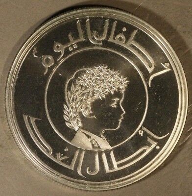 1979 Iraq 1 Dinar IYOC Silver Proof Coin         ** Free U.S. Shipping **