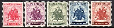 1955 THAILAND 400th BIRTH ANNIVERSARY KING NARESUAN SG365-369 mint light hinged
