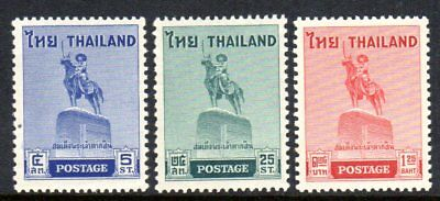 1955 THAILAND TAO SURANARI COMMEMORATION SG373-375 mint unhinged