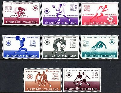 1966 THAILAND PUBLICITY 5th ASIAN GAMES BANGKOK SG535-542 mint unhinged