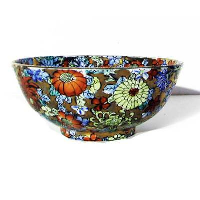 """Chinese Bowl Ornate Gold Floral Chrysantemums Decorative Use 2.5"""" Tall, 6"""" Wide"""