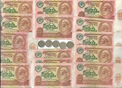 1991 Rare Very Old Russian CCCP COLD WAR SOVIET Dollar Note Coin Collection Lot