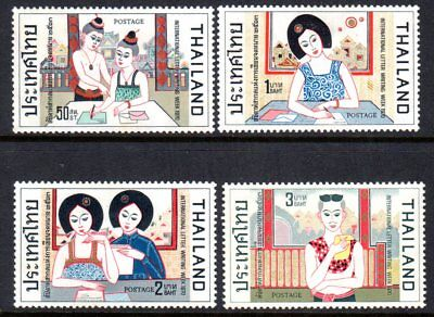 1970 THAILAND INTERNATIONAL CORRESPONDENCE WEEK SG650-653 mint hinged