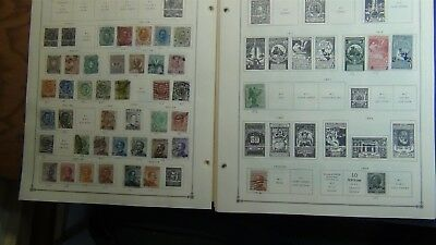 Ryukyus Stamp collection on Int'l / Minkus pages to '72~ w/ 300 stamps