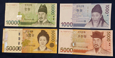 ***Complete Set of  UNC & Circulated South Korea Won 4 Banknotes Paper money***