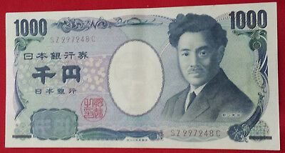 **Japan Japanese 1000 Yen Clean Circulated banknote Bill Paper Money Currency**