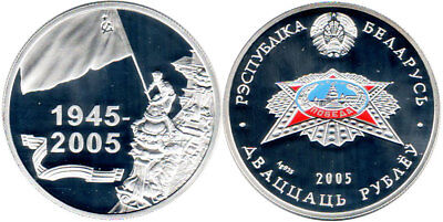 Belarus 20 roubles 2005, 60th Anniversary of Victory, silver, PROOF, enamel