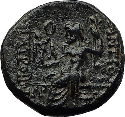 ANTIOCH on the OROTNES in SELEUKIS 63BC Authentic Ancient Greek Coin Zeus i60725